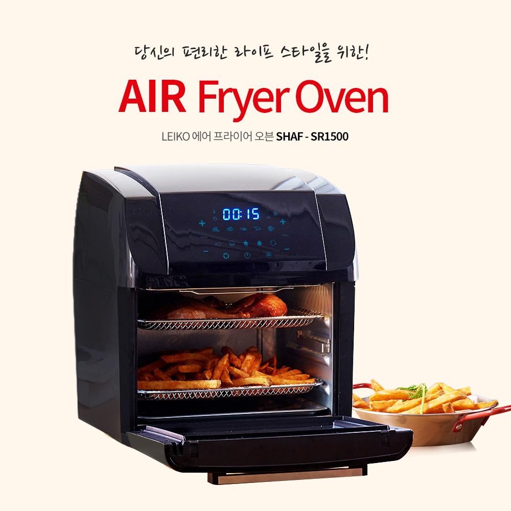 레이코 에어프라이어 오븐 12리터_ SHAF-SR1500